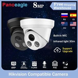 Hikvision Compatible 8MP White&Black IP Camera Bulit-in Mic POE H.265 utdoor Home Security CCTV Infrared Video Dome Camara