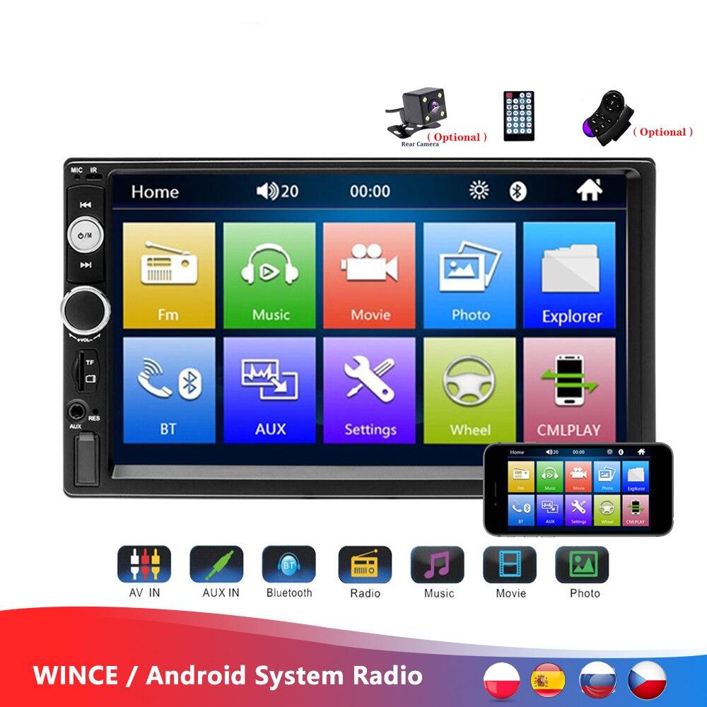 Автомобильный мультимедийный плеер OLOMM, универсальный автомобильный мультимедийный плеер 2 din, стерео сенсорный экран 7 дюймов, видео MP5 плее...