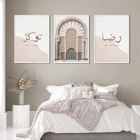 arabic calligraphy moroccan door canvas poster wall art prints islamic architectural decoration painting muslim ramadan decor