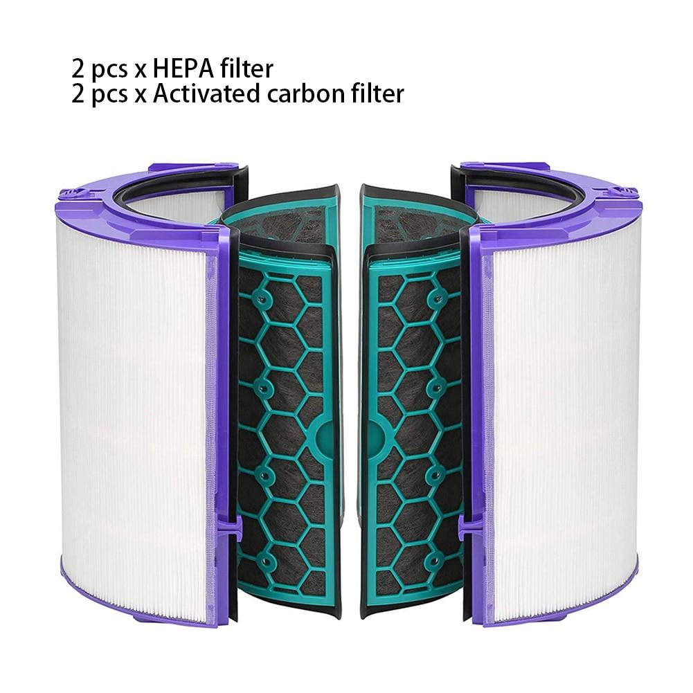 4 шт./компл. прочный легко установить многоразовый активированный углеродный очиститель воздуха очистки домашнего фильтра набор для Dyson TP04 TP05 HP04 HP05 DP04
