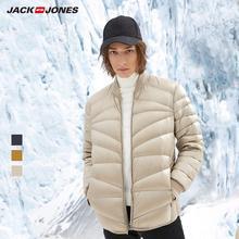 JackJones hommes hiver basique baseball col court chaud doudoune 218412507