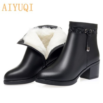 AIYUQI Women Winter Boots Non-slip 2021 Genuine Leather Fashion Wool Warm Women Ankle Boots  Large Size High Heels Shoes Boots