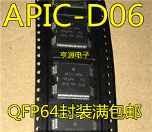 5cps APIC-D06