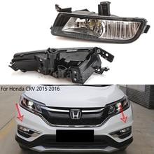 Phare antibrouillard avant Honda CRV 2015   Version britannique, pour Honda CRV 2016, pare-choc avant, ensemble de phare antibrouillard/Light