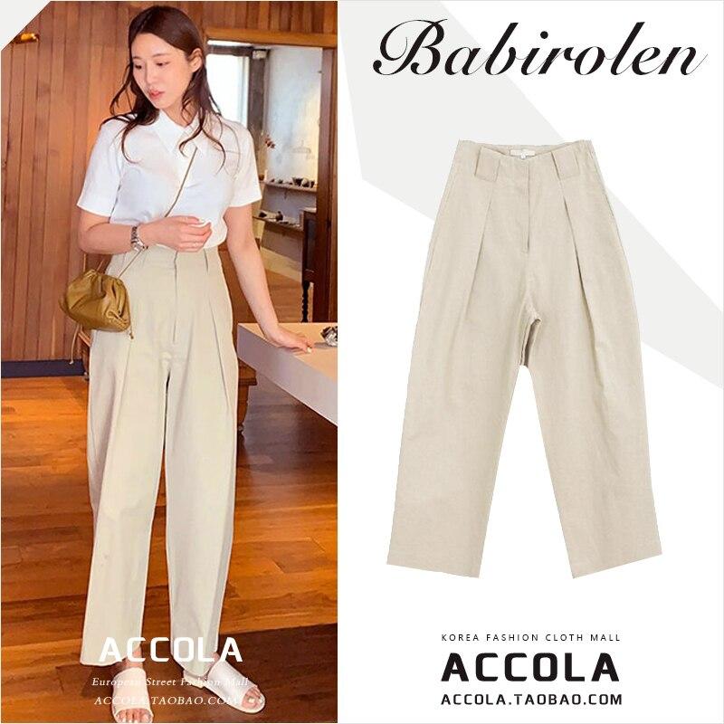 Workwear Harem Pants Women's Wide-Leg Pants Summer Thin High Waist Wear Draped Casual Pants Suit Pan