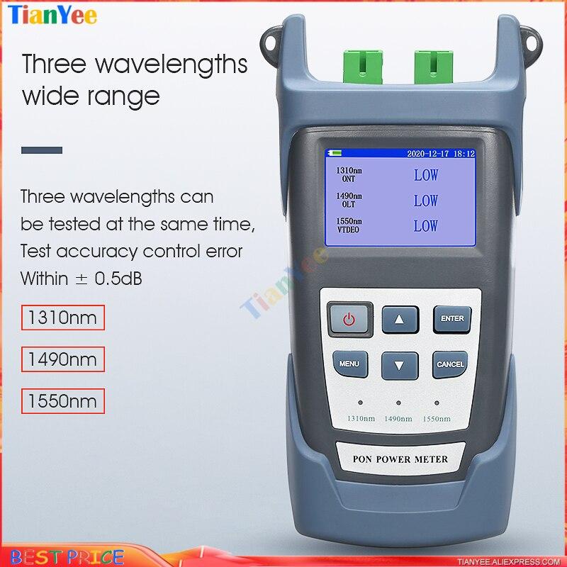 PON OPM AUA-310A/U يده الألياف البصرية PON السلطة متر FTTX/ONT/OLT 1310/1490/1550nm APC أو UPC اختياري