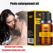 New Penis Thickening Growth Man Big Dick Liquid Cock Erection Enhance Men Health Care Enlarge Massag