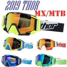 Sólo gafas MX 2020 Motocross gafas MX todoterreno Moto gafas Moto Cascos gafas deporte gafas Moto Set