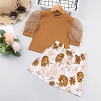 2021 spring and summer new girls bubble short sleeved blouse floral short skirt two piece suit boutique kids clothing girls