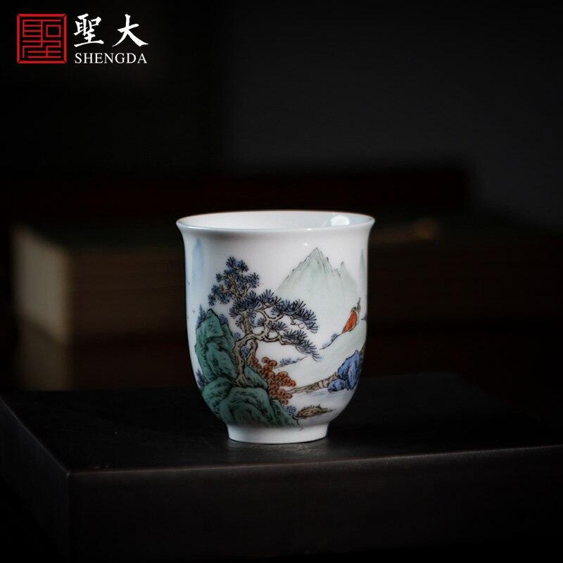 Shengda السيراميك كوب شاي الكونغفو رسمت باليد لون جديد yunya Wangyuan Juxiang كوب الشاي كوب اليدوية Jingdezhen طقم شاي