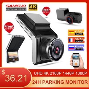 Sameuo U2000 WIFI видеорегистратор 2k Передняя и задняя 1080p 2 камера объектив Автомобильный видеорегистратор умные Автомобильные видеорегистраторы...