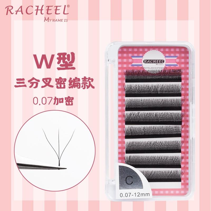 0.07 W Y Volume Eye Lashes 3D 9-12mm Faux Soft Natural Mink Fasle Eyelash For Individual Eyelash Extension