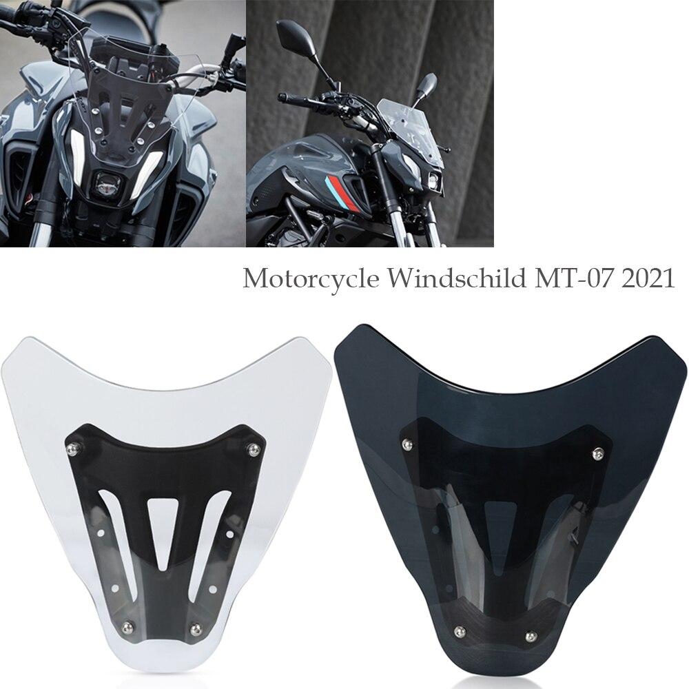 لياماها MT-07 MT07 MT 07 2021 دراجة نارية windsbaby دراجة نارية الزجاج الأمامي يغطي شاشة الرياح حامي الشاشة