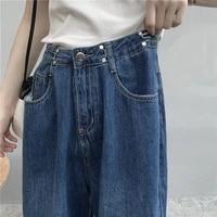 straight jeans women autumn winter wide leg pants high waist loose buckle denim trousers y2k aesthetic grunge clothes streetwear