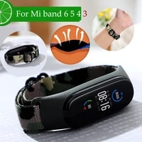 nylon loop strap for xiaomi mi band 6 5 4 3 adjustable watch band for miband 6 543 wristband elastic leopard print camouflage