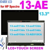 13 3 for hp spectre 13 ae lcd display touch screen digitizer assembly 13 ae011dx 13 ae012dx 13 ae013dx 13 ae014dx 13 ae015dx lcd