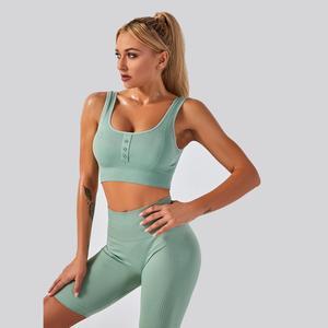 2 Piece Button Set Workout Set Women Seamless Yoga Set Sportswear Fitness Clothes For Women Gym Clothing Gym Tracksuits Women