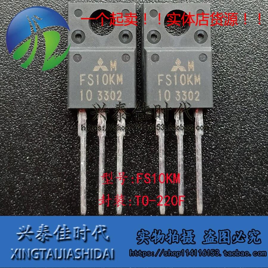 original-new-5pcs-fs10km-fs10km-10-to-220f