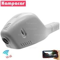 kampacar vw16 e wifi car dvr camera dashcam for volkswagen golf sportsvan jetta tharu arteon passat b8 polo mk6 video recorder