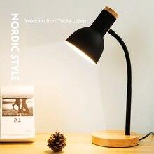 Lámpara de escritorio nórdica plegable, lámpara de lectura creativa de hierro, de madera, con protección ocular, para sala de estar, dormitorio y decoración del hogar
