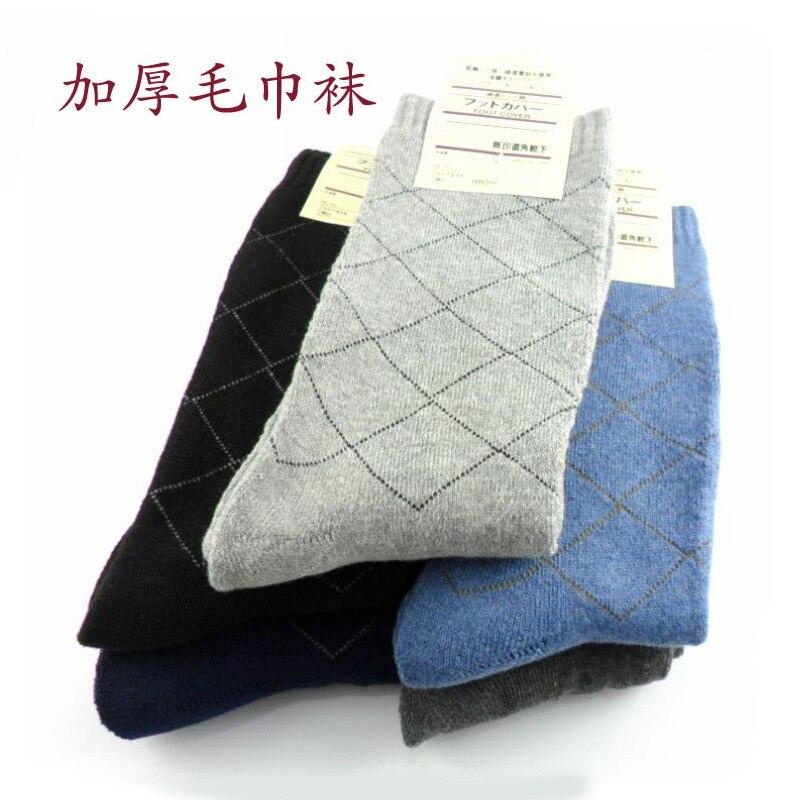 Мужские махровые носки, утолщенные теплые махровые носки, деловые спортивные и удобные флисовые Носки