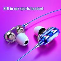 Универсальные наушники-вкладыши с 2 движениями, проводные стереонаушники с усиленными басами, спортивные музыкальные наушники с микрофоно...