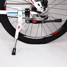 34.5-40cm réglable vtt vélo béquille Support de stationnement montagne route vélo Support côté coup de pied pied orthèse vélo accessoires