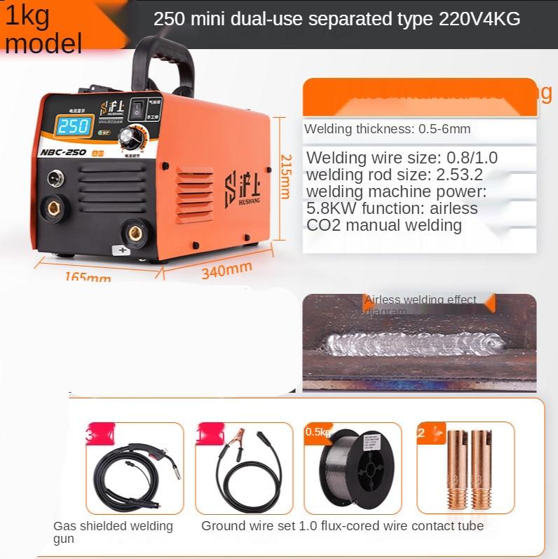آلة لحام واقية صغيرة بدون هواء ثنائي الاستخدام لحام يدوي 220 فولت بدون غاز