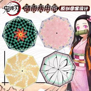 COFUN Anime Demon Slayer Tanjirou Nezuko Zenitsu Giyuu Shinobu Inosuke Printed Umbrella Parasol Cosplay Fans