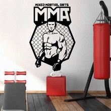 Autocollant mural 3D MMA papier peint salle de Fitness   Étiquette autocollante en vinyle, autocollant de décor pour salle de sport, pegatinas para pared mma