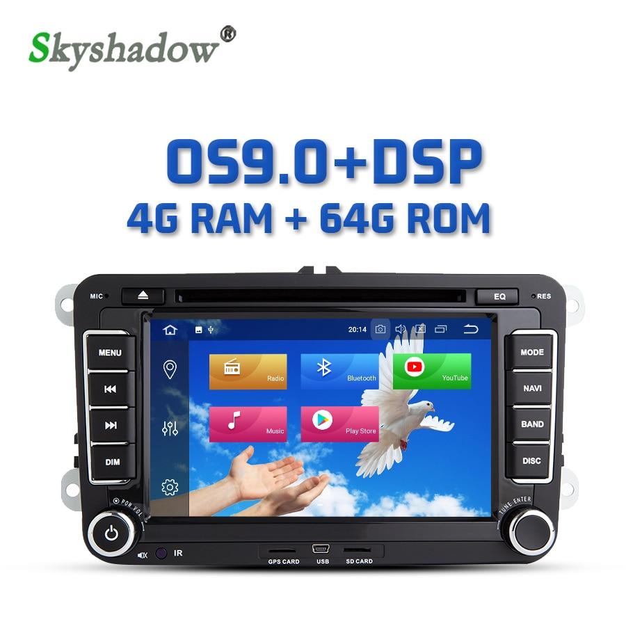 Автомобильный DVD плеер DSP IPS Android 9 0 4 Гб RAM + 64 ROM 8 ядерный RDS радио Bluetooth 2 GPS карта Wifi