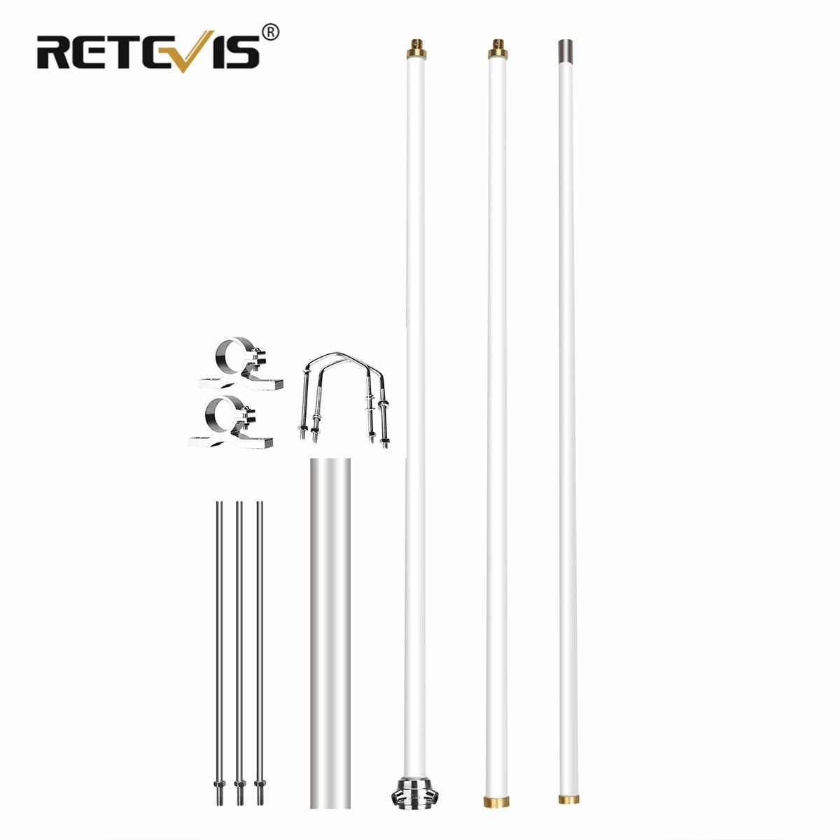 RETEVIS MA05 High Gain Glass Steel Omni-Directional Antenna VHF UHF SL16-K For Base Station For Repeater Retevis RT97/RT92/RT74