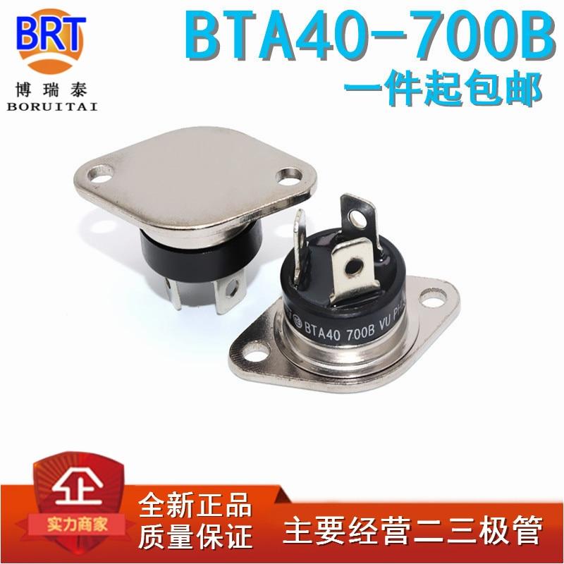 1pcs/lot BTA40-700B BTA40 TRIAC 700V 40A RD91 Best quality