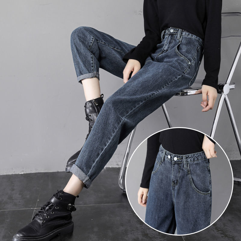 2021 new Korean jeans women loose high waist spring and autumn slim elastic Harlan pants radish pants fashion casual