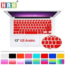 Hrh Dust Covers Arabische Taal Siliconen Perzische Toetsenbord Protector Flim Cover Skin Voor Mac Pro 13 15 17 Air Retina usa Layout