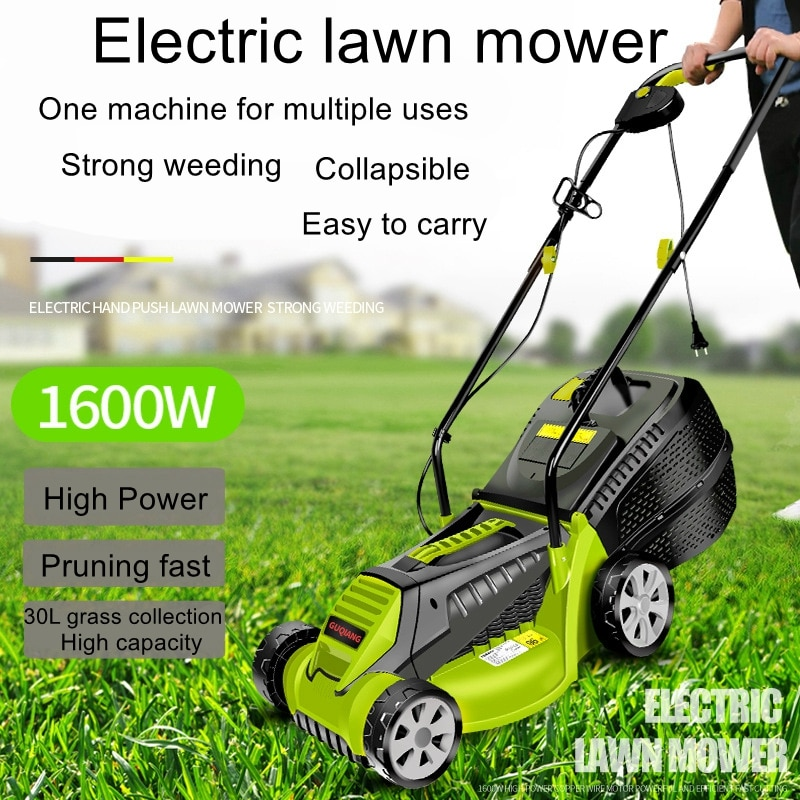 1600W electric household lawn mower powerful electric lawn mower lawn mower hand push