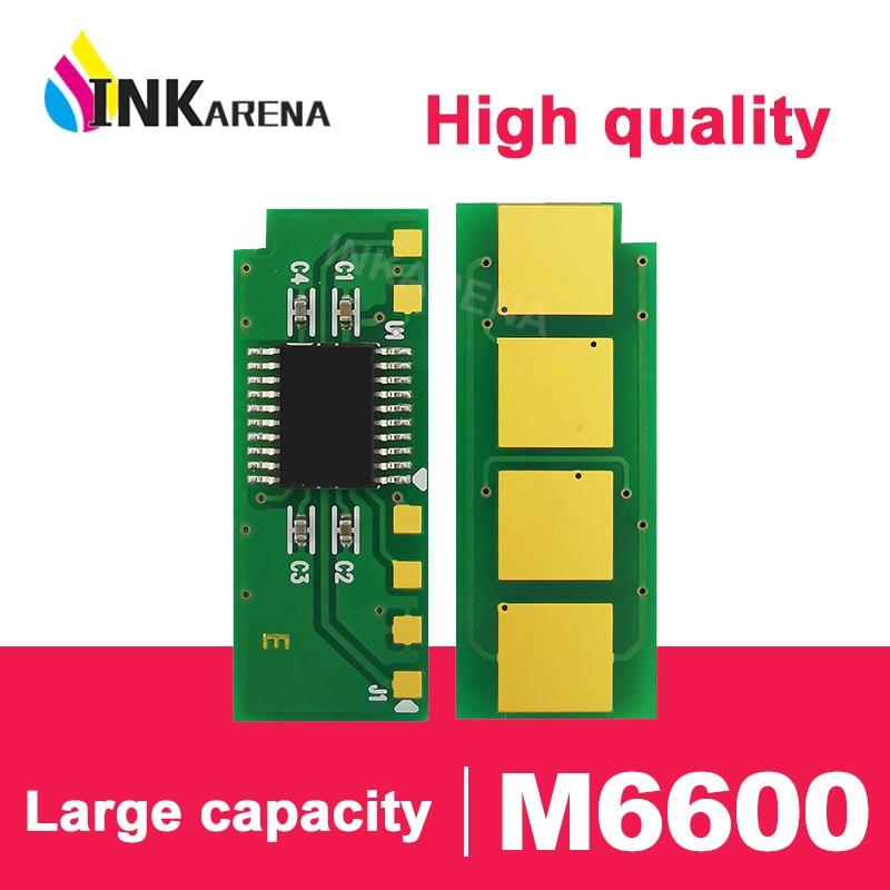INKARENA permanente cartucho de tóner negro Chip PA-210 PC-211 PD-201 para Pantum P2207 P2500 P2505 P2200 M6200 M6550 M6600