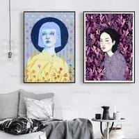 Peinture sur toile imprimee a laquarelle pour fille  decoration murale  images modulaires  affiche de Style nordique pour salon