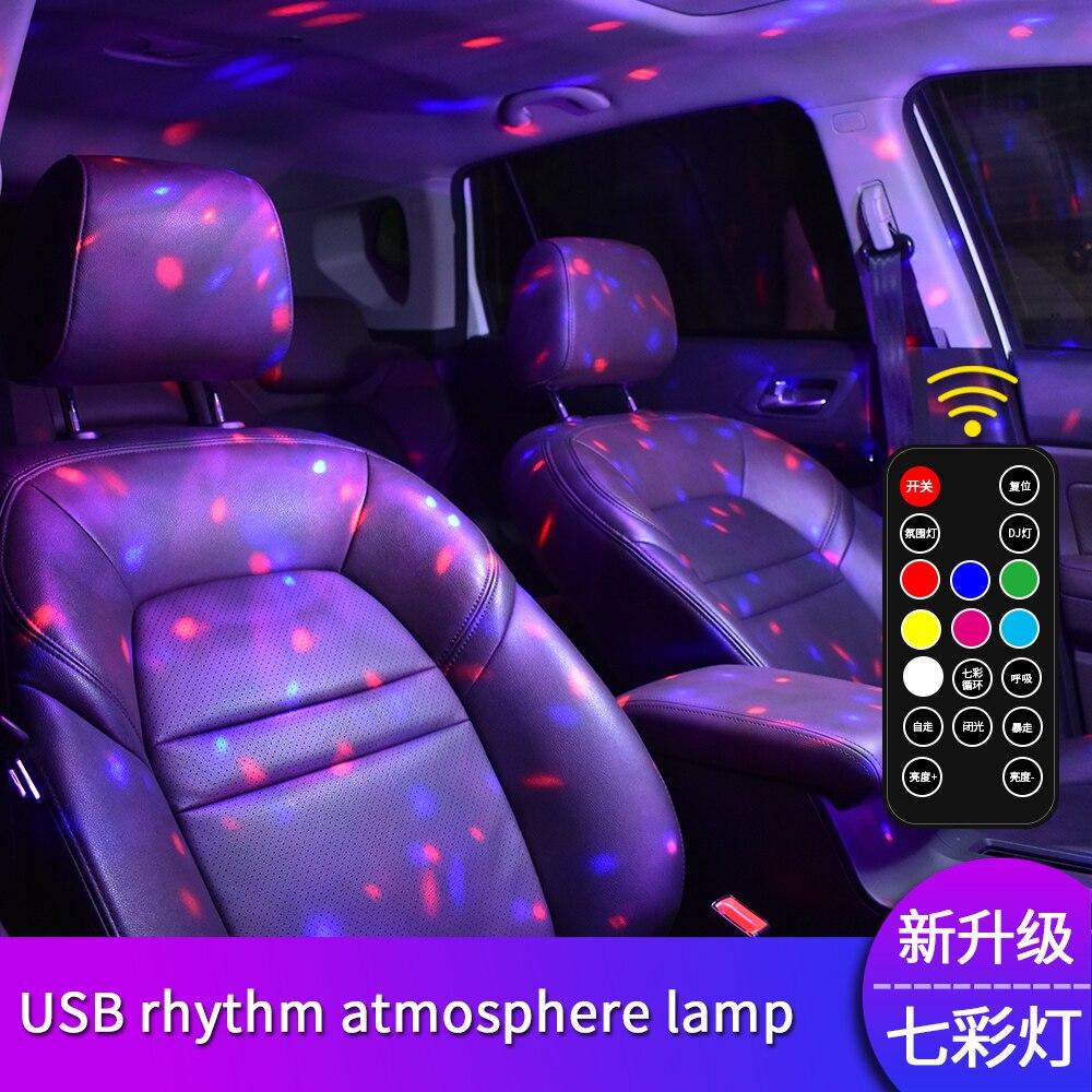 Автомобильная атмосферная лампа, автомобильная USB-зарядка, красочная светодиодсветодиодный декоративная лампа для дискотеки, рождевечерн...