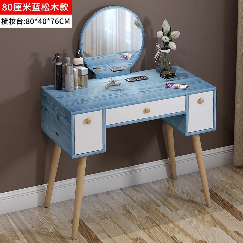Шкаф для хранения в спальню, маленькую квартиру, встроенный сетчатый красный Зеркальный туалетный столик, минималистичный модный стиль