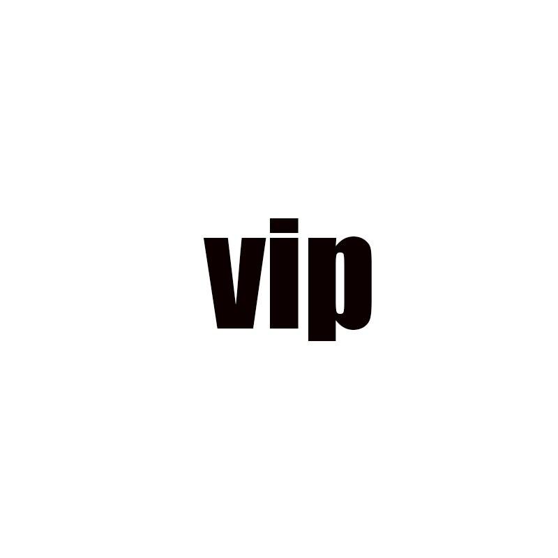 VIP Julius