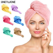Hair Towel Twist Drying Towels Twist Microfiber Thicken Cap With Button For Women Super Absorbent Qu