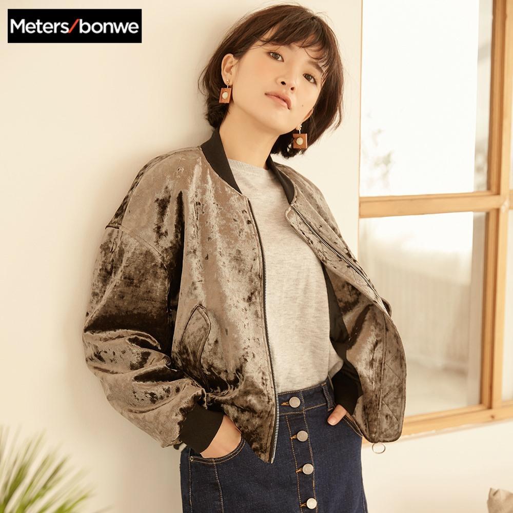 Nuevo abrigo corto de béisbol de Primavera de Metersbonwe, chaqueta bordada de terciopelo Dorado a la moda informal para mujer