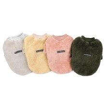 Vêtements chauds pour chiens et chats   En peluche, avec col haut, pour hiver et automne, vêtements pour chiots, fournitures pour chiens et chiots