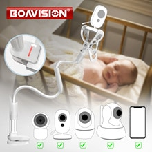 Многофункциональный Универсальный держатель для телефона, подставка для кровати, ленивая колыбель, регулируемая длинная рука, 85 см, детский монитор, настенное крепление для камеры, полка X5
