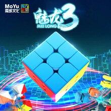 Nouvelle vente MOYU MeiLong cube 3x3x3 vitesse Cube magique professionnel néo cubo magico Puzzle Speed-Cube pour enfants jouets éducatifs