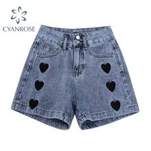2021 New Summer Fashion Women High Waist Button Vintage Print Leg Jeans Shorts Casual Female Loose S