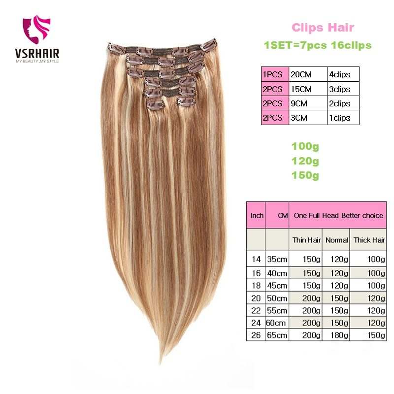 VSR 120g 150g 7pcs/set 8pcs/set Machine Remy Hair Natural Hair Extension Human Hair Clip Hair Extensions