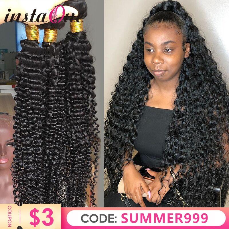 1/3/4 Bundles 28 30 32 34 40 Inch Deep Wave Brazilian Hair Weave Bundles Curly Hair Bundles 100% Human Hair Water Wave Remy Hair