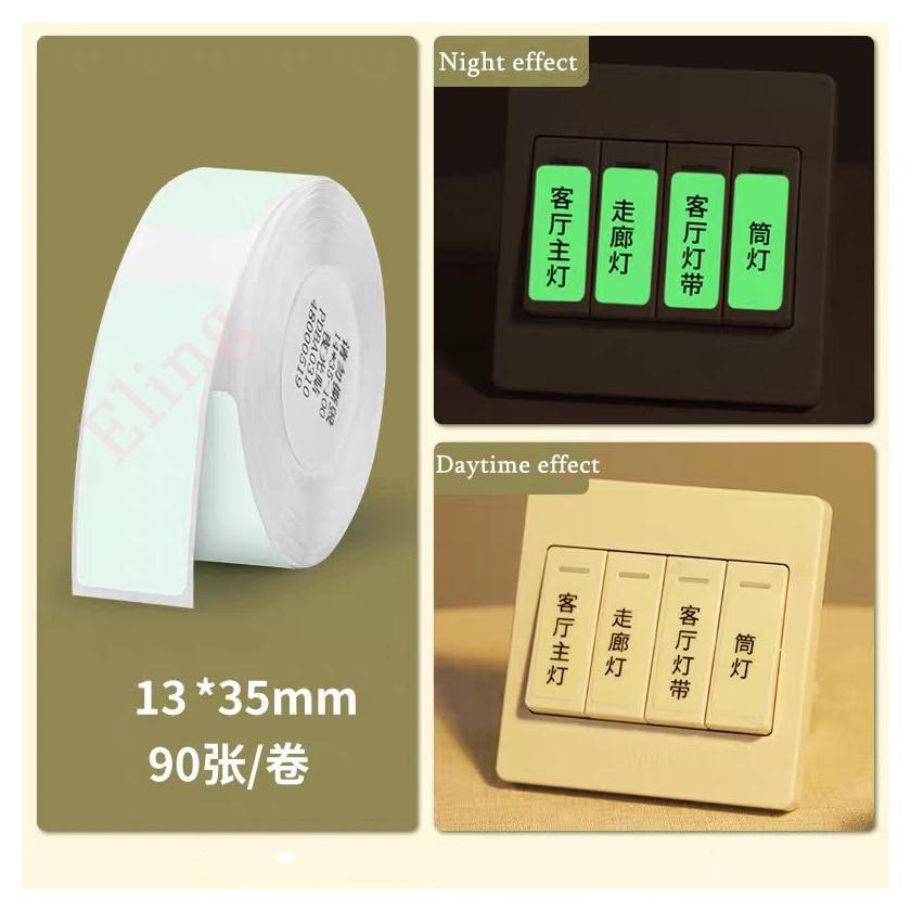 Портативный термопринтер для этикеток Niimbot D11, портативный принтер с Bluetooth для дома, офиса, супермаркета